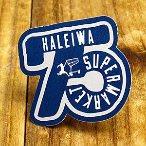ステッカー ハワイアン 車 アメリカン おしゃれ バイク ヘルメット かっこいい ハレイワスーパーマーケット 75 メール便OK_SC-HSM021-SXW|planfirst