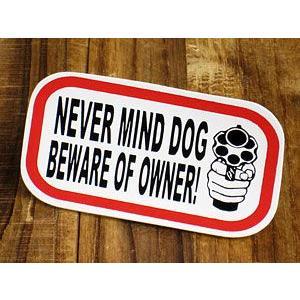 ステッカー 車 アメリカン おしゃれ バイク ヘルメット かっこいい ピストル 拳銃 NEVER MIND DOG BEWARE OF OWNER! メール便OK_SC-022-GEN|planfirst