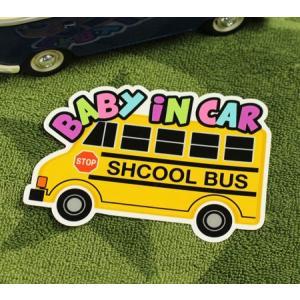 BABY IN CAR ステッカー 車 赤ちゃん アメリカン 赤ちゃん乗ってます おしゃれ かっこいい SCHOOL BUS サイズM メール便OK_SC-BIM7-LFS|planfirst