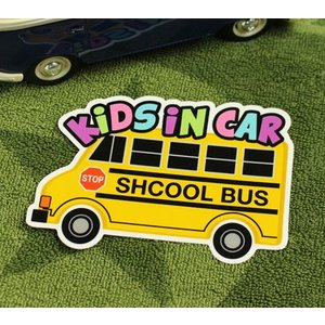 KIDS IN CAR ステッカー 車 子供 アメリカン 子供乗ってます おしゃれ かっこいい SCHOOL BUS サイズM メール便OK_SC-BIM8-LFS|planfirst