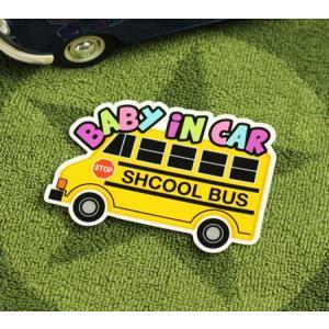 BABY IN CAR ステッカー 車 赤ちゃん アメリカン 赤ちゃん乗ってます おしゃれ かっこいい SCHOOL BUS サイズS メール便OK_SC-BIS7-LFS|planfirst