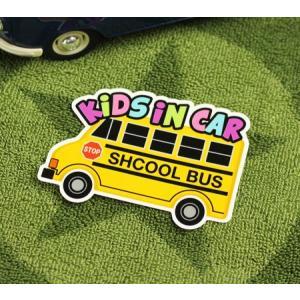 KIDS IN CAR ステッカー 車 子供 アメリカン 子供乗ってます おしゃれ かっこいい SCHOOL BUS サイズS メール便OK_SC-BIS8-LFS|planfirst