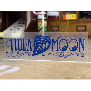 ムーンアイズ ステッカー 車 アメリカン おしゃれ バイク ヘルメット かっこいい ハワイ MOONEYES 転写タイプ HULA MOON ネイビー メール便OK_SC-DM205NY-MON|planfirst