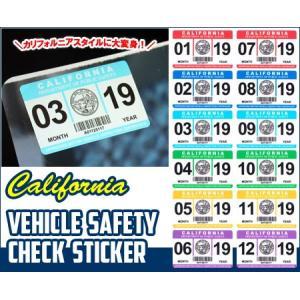 セーフーティチェックステッカー 車 アメリカン 車検ステッカー パロディ カリフォルニア 裏貼り SAFETY CHECK STICKER メール便OK_SC-SSC-HBT|planfirst
