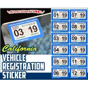ビークルレジストレーションステッカー 車 アメリカン 車検ステッカー パロディ カリフォルニア 裏貼り VEHICLE REGISTRATION STICKER メール便OK_SC-SVR-HBT|planfirst