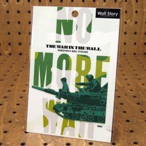 ミリタリーウォールステッカー(壁貼りステッカー)  Wall Story No.1 戦車 メール便OK_SC-TWITW01-TYC|planfirst