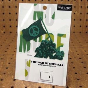 ミリタリーウォールステッカー(壁貼りステッカー)  Wall Story No.3 フラッグ メール便OK_SC-TWITW03-TYC|planfirst