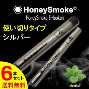 使い捨て電子タバコ送料無料6本セットです。 巷で人気の電子タバコ、煙が出るのに火を使わないのが特徴で...