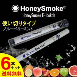 使い捨て電子タバコ送料無料6本セットです。 人気が止まらない電子タバコ!煙が出るのに火を使わないのが...