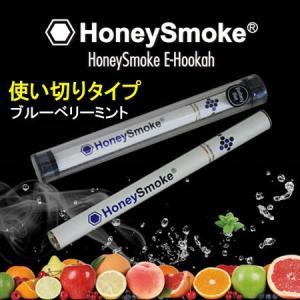 人気が止まらない電子タバコ!煙が出るのに火を使わないのが最大の特徴ですね♪ 聞いたことはあるけどまだ...