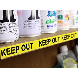 KEEP OUT(立入禁止) 粘着テープ 15mm幅 メール便OK_TP-004-HYS|planfirst|04