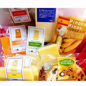 父の日ギフト  グルメギフト チーズ と ピコスの詰め合わせ 10種セット planquor 03
