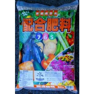 有機配合肥料7‐6‐5 5kg