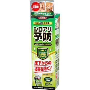 床下に噴霧してシロアリの被害を予防するエアゾール。