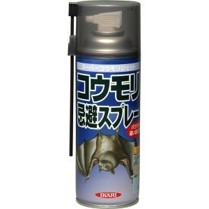 天然のハッカ油を使用したコウモリ忌避スプレー。