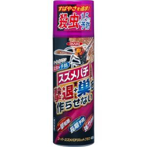 素早くハチを駆除する殺虫剤 スズメバチ用。