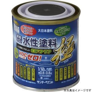 揮発性有機溶剤(トルエン・キシレンなど)をまったく含まずいやな臭いのしない無臭タイプの水性塗料(ゼロ...