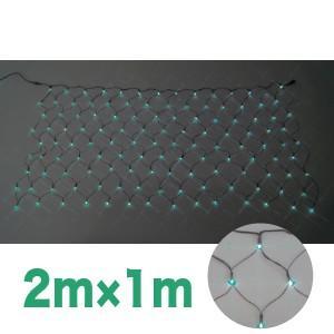●2m×1mのネット形状で面積計算・設置が簡単 ●最大6面まで連結使用が可能(AC-ACアダプタ 6...