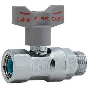 カクダイ/KAKUDAI #653-320-20 ボール止水栓|plantz