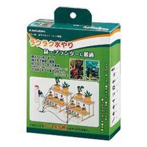 カクダイ/KAKUDAI #575-709 水やりセット(14ヵ所用) 滴下式  自動潅水システム 水周り 園芸 家庭菜園 ガーデニング 農作業|plantz