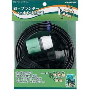 カクダイ/KAKUDAI #575-708 水やりセット(最大5ヶ所) 滴下式  自動潅水システム ...