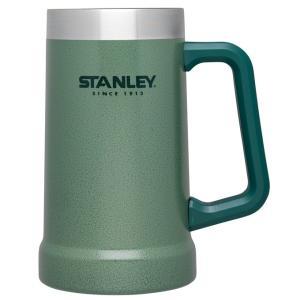 STANLEY スタンレー  02874-021 真空ジョッキ 0.7L グリーン  日本正規品 水...