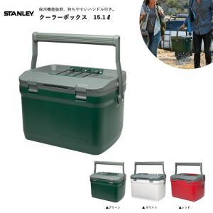 STANLEY スタンレー #01623 クーラーボックス 15.1L 【グリーン/ホワイト/レッド...