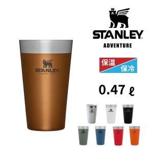 スタンレー スタッキング真空パイント 0.47L 選べるカラー7色 日本正規品 STANLEY 新ロゴ ギフト 水筒 タンブラー|plantz