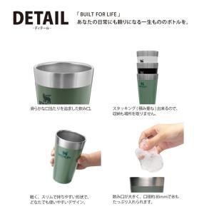 スタンレー スタッキング真空パイント 0.47L 選べるカラー7色 日本正規品 STANLEY 新ロゴ ギフト 水筒 タンブラー|plantz|05