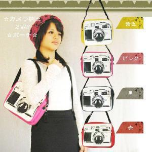 訳あり かわいい ポーチ タブレットケース バッグ ビッグカメラ柄! ショルダー 個性 ガーリー ナイロン 帆布 森ガール 文科系 少女|plasticanetshop