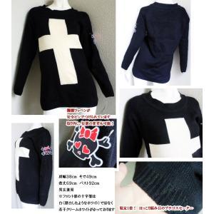 限定1個ブラックセーター十字架クロスデザイン取り外し可能リボンドクロワッペン付き原宿ゴスロリ系トップス|plasticanetshop