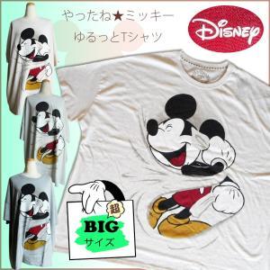 ミッキーマウス ディズニー disney ビッグTシャツ 男女兼用 ゆるトップス TDL ボーイフレンドTシャツ ペアルック 双子コーデ 大きいサイズ ぽっちゃり plasticanetshop
