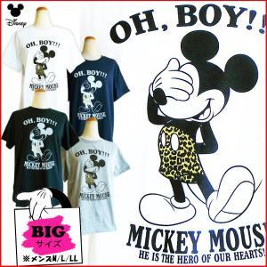 送料無料 激安 ミッキーマウス Tシャツ ディズニー 半袖 レディース メンズ ペアルック ビッグサイズ TDL めかくし ヒョウ柄 plasticanetshop