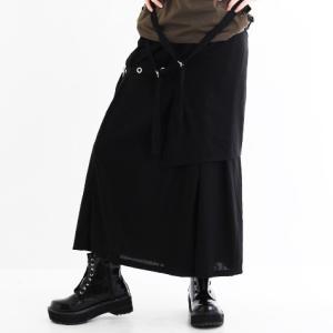 ※再入荷にあたり伸縮素材に改良しました※  限定少数のユニセックスなワイドパンツです。 スカートに...