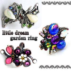 2着で5千円さらに送料無料指輪コスチュームジュエリーリトルドリームガーデン夢の庭リング|plasticanetshop
