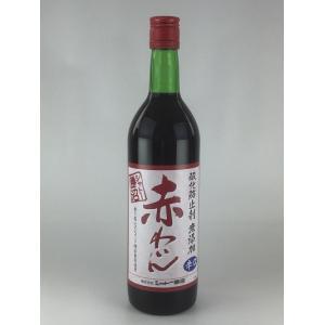 赤ワイン シャトー勝沼 酸化防止剤 無添加 赤わいん 赤辛口 720ml|plat-sake
