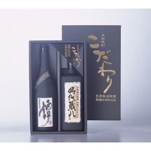 送料無料 米焼酎 本格焼酎 こだわりセット TKS-300 |plat-sake