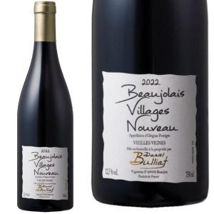 ボジョレー ヌーボー 2018 ドメーヌ・ブリア ボージョレー・ヴィラージュ・ヌーヴォ 750ml 赤ワイン|plat-sake