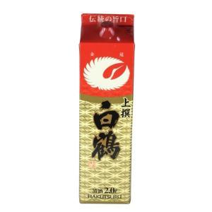 日本酒 上撰酒 上撰 白鶴  2Lパック 白鶴酒造 2000ml|plat-sake