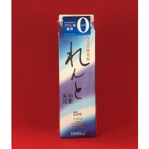 れんと 焼酎 黒糖焼酎 れんと 25度 1800mlパック プリン体ゼロ|plat-sake