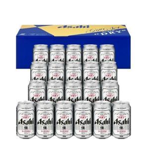お歳暮 ビール スーパードライ 缶 ビールセット AS-5N 送料無料 アサヒ ギフト プレゼント 贈り物|plat-sake