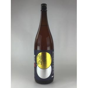 本坊酒造 星舎蔵 無添加 上等梅酒 1800ml瓶 plat-sake