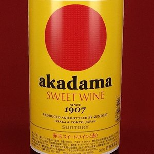 甘味ワイン サントリー 赤玉 スイートワイン 赤 キングサイズ 1800ml|plat-sake