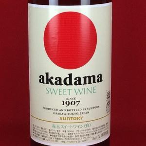甘味ワイン サントリー 赤玉 スイートワイン 白 キングサイズ 1800ml|plat-sake
