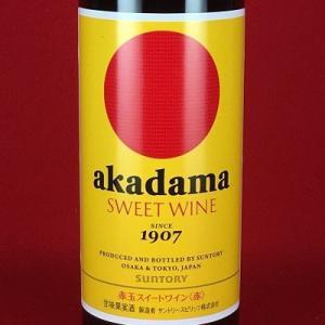 甘味ワイン サントリー 赤玉 スイートワイン 赤 550ml|plat-sake