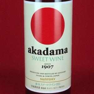 甘味ワイン サントリー 赤玉 スイートワイン 白 550ml|plat-sake