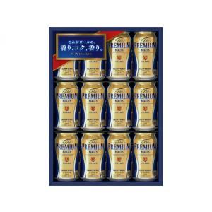 送料無料 サントリー ザ・プレミアム・モルツ ビールギフト BPC3K