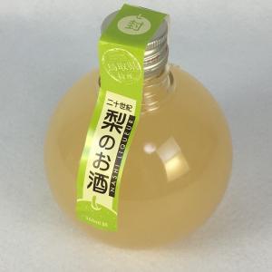 お歳暮 二十世紀 梨のお酒 360ml   リキュール  鳥取県のお土産|plat-sake
