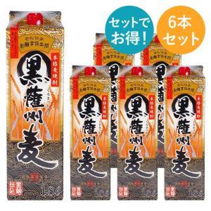 麦焼酎 まとめ買いでお得 黒薩州麦 25度 1.8L 紙パック 1800ml× 6本 ケース 買い (1ケースまで1個口送料)|plat-sake