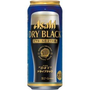 アサヒ ビール スーパードライ ドライブラック 500ml 缶 24本入 缶ビール ケース まとめ買い|plat-sake